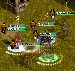 RedStone 13.10.19[03]
