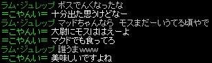 RedStone 13.10.22[05]