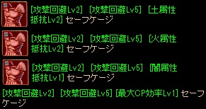 RedStone 13.10.22[00]