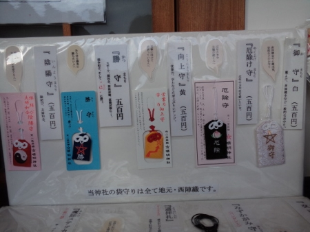 2014_01030572.jpg