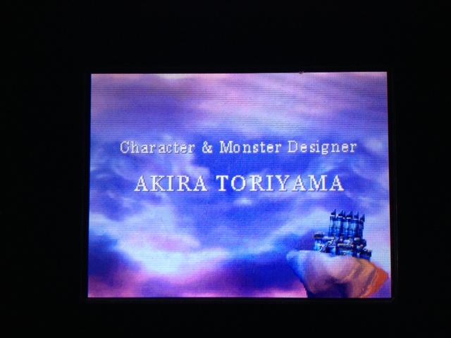 ドラクエ4 北米版 タイトル画面4