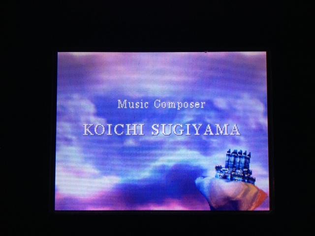 ドラクエ4 北米版 タイトル画面5