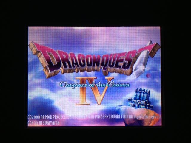 ドラクエ4 北米版 タイトル画面7