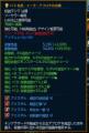 サブ皿武器+12