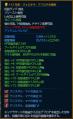 TERA_ScreenShot_20130925_081015.png