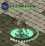 RedStone 13.08.11[05]