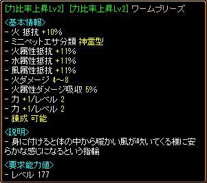 RedStone 13.08.11[06]