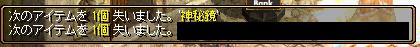 RedStone 13.09.21[01]
