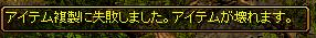 RedStone 13.10.14[03]