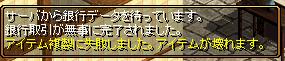 RedStone 13.09.30[03]