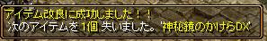 RedStone 13.09.30[04]