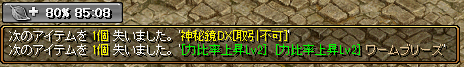 RedStone 13.09.30[00]