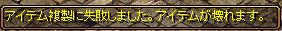 RedStone 13.10.19[22]