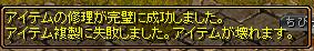 RedStone 13.10.19[20]