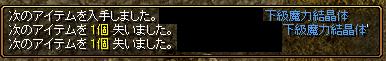 RedStone 13.10.20[01]