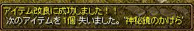RedStone 13.10.26[01]