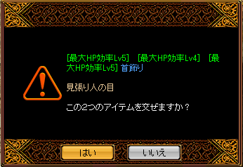 RedStone 13.10.26[04]