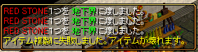 RedStone 13.12.18[00]