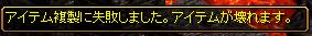 RedStone 13.12.20[09]