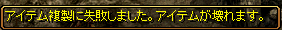 RedStone 14.01.04[02]