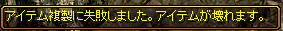 RedStone 14.01.04[01]