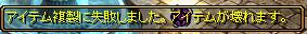 RedStone 13.12.28[01]