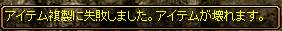 RedStone 14.01.04[07]