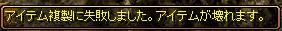 RedStone 14.01.04[06]
