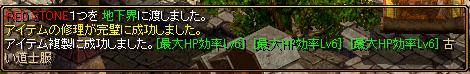 RedStone 14.01.04[04]