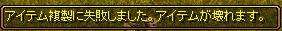 RedStone 14.01.04[03]