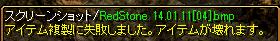 RedStone 14.01.11[05]