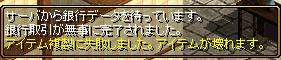 RedStone 14.01.11[08]