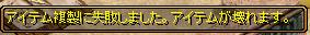 RedStone 14.01.11[09]