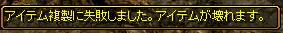 RedStone 14.01.18[00]