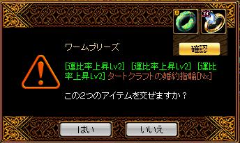 RedStone 14.01.31[00]