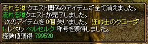 RedStone 14.01.23[00]