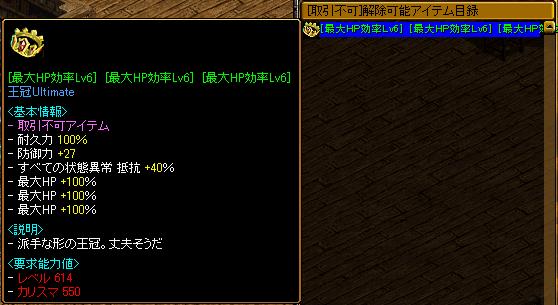 RedStone 14.01.11[01]