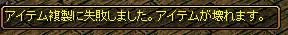 RedStone 14.01.31[03]