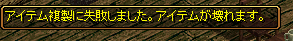 RedStone 14.01.31[02]