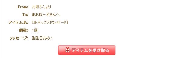 RedStone 13.10.28[006]
