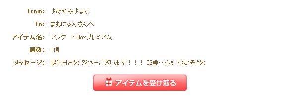 RedStone 13.10.28[010]