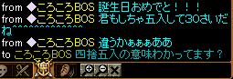 RedStone 14.02.08[00]