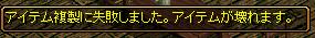 RedStone 14.01.31[04]