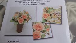紫陽花と薔薇2013.8.23