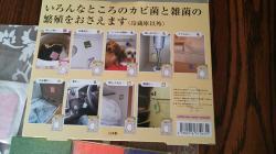 ハンズメッセ②2013.9.2