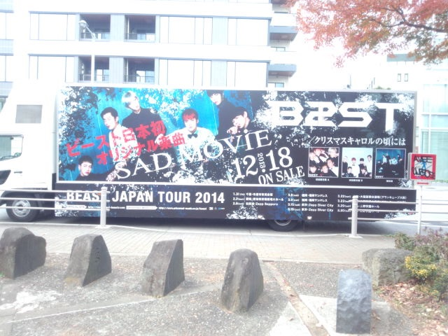 日本青年館8