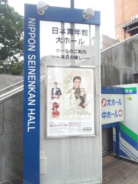 日本青年館13