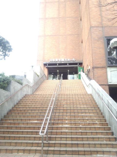 日本青年館14