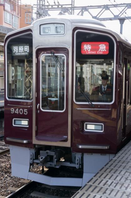 京都オフ会 ~電車でGo!~-001