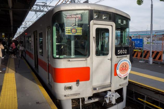 阪神-ソフトバンク観戦記-002